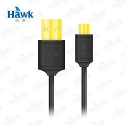 Hawk Micro USB充電傳輸線2.5米(04-HMU250)