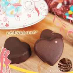 [老爸ㄟ廚房]冰紛愛心香草巧克力冰淇淋 24包(43g/5粒/包)