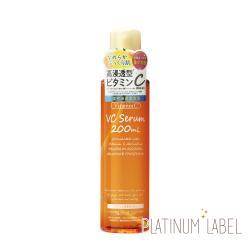 鉑潤肌 高滲透維他命C精華液(200ml/瓶)