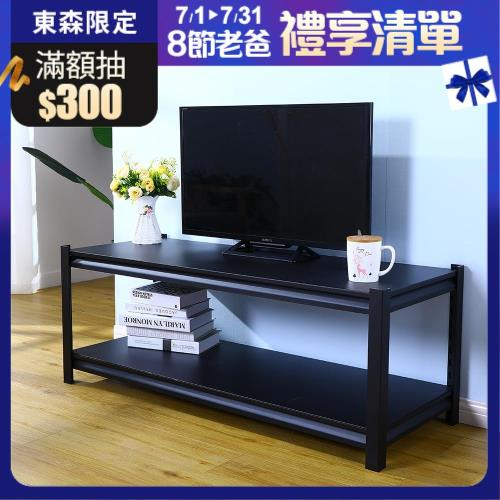 【Amos】黑金剛免螺絲超穩固鐵板雙層角鋼電視櫃/客廳桌/