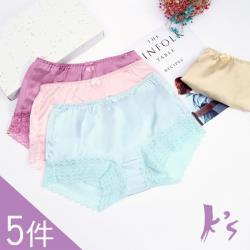 Ks凱恩絲 台灣製 純蠶絲抑菌透氣涼感親膚四角平口內褲 5件組