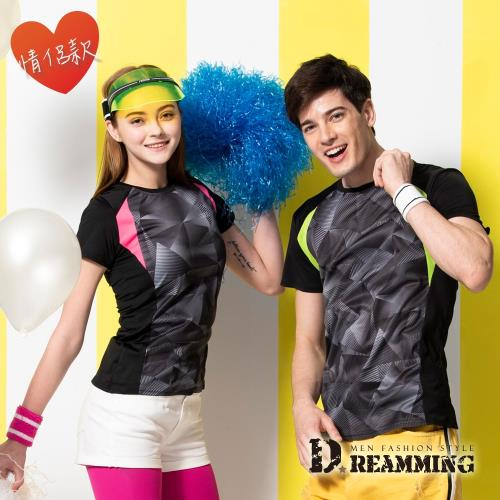 【Dreamming】潮流拼接速乾彈力運動圓領短T