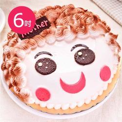 預購-樂活e棧-生日快樂造型蛋糕-真愛媽咪蛋糕(6吋/顆,共1顆)