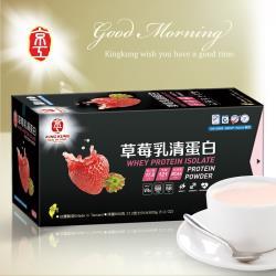 京工 草莓乳清蛋白飲20入*2盒
