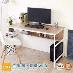 《HOPMA》工業風雙層工作桌/書桌/辦公桌