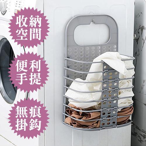 E-Life 無痕壁掛式可折疊手提洗衣籃