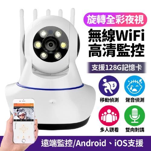 【Uta】全彩夜視1080P無線網路監視機R17(公司貨)/