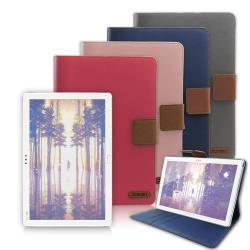 Xmart for 華為 Huawei MediaPad T5 10.1吋 微笑休閒風支架皮套