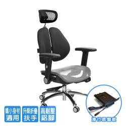 GXG 高雙背網座 工學椅  鋁腳/T字扶手 TW-2806 LUA1
