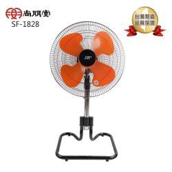 尚朋堂 18吋 立式工業扇/風扇 SF-1828