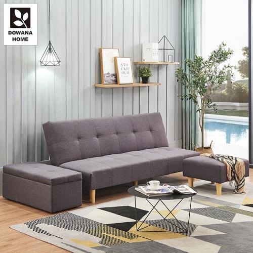 【多瓦娜】哈哈拉三件式沙發床