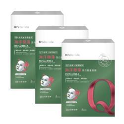台塑生醫Dr's Formula海洋微藻亮白能量面膜(5片裝)*3盒入