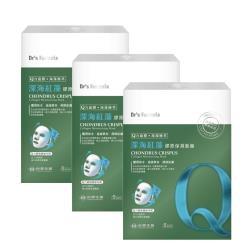 台塑生醫Dr's Formula深海紅藻膠原保濕面膜(5片裝)*3盒入
