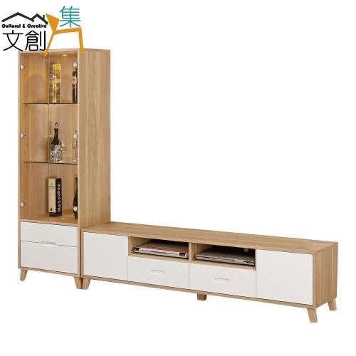 文創集 夏斯洛 時尚8.1尺木紋電視櫃/視聽櫃組合(展示櫃+電視櫃)