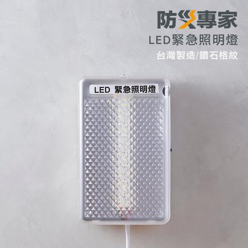 LED壁掛式緊急照明燈