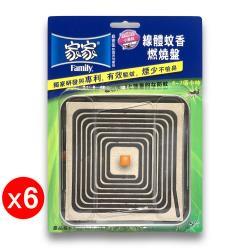 家家 - 必安住 線體紙蚊香燃燒盤五片/盒x6盒