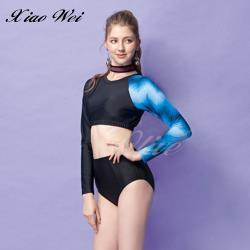 聖手品牌 時尚流行二件式比基尼長袖泳裝 NO.A929258