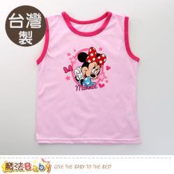 魔法Baby 女童背心(2件一組) 台灣製迪士尼米妮正版居家服~k51179