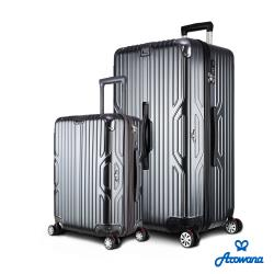 Arowana 亞諾納 運動款30吋防爆拉鍊+搭20吋彈簧輪防爆拉鍊(隨機出貨)旅行箱/行李箱