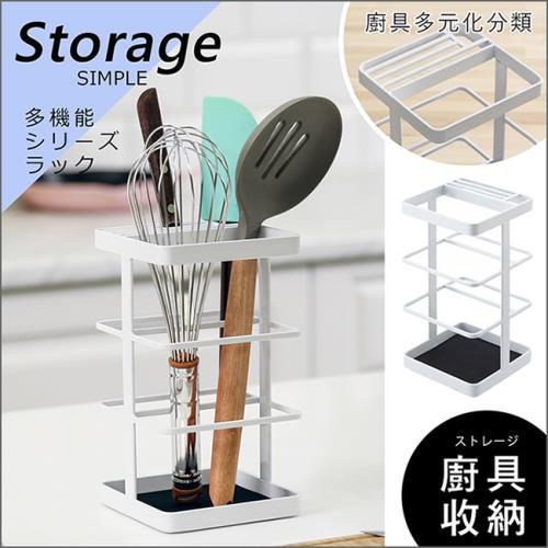 澄境 廚房簍空餐具收納架 餐具架