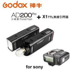 [棚燈組合]神牛Godox AD200Pro口袋型200WS雙燈頭TTL閃光燈+X1TX-S Sony MI熱靴插頭閃光燈無線電引閃發射器開年公司貨