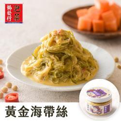 【協發行泡菜】黃金海帶絲 420g±5%