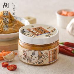 【協發行泡菜】日式胡麻泡菜420g±5%
