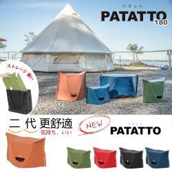 二代 日本 PATATTO 180 輕量化摺椅 紙片椅 摺疊椅 露營椅 日本椅 椅子 (陶土色)