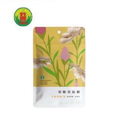 【國姓鄉農會】黑糖薑錠糖30公克 /包