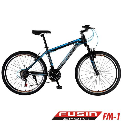 【FUSIN】FM-1 26吋高碳鋼V夾搭配無定位21速登山車(100%出貨服務升級版本)