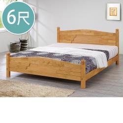 Boden-伍德6尺雙人加大實木床架