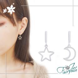 【伊飾童話】流星望月*亮麗銅鍍銀垂墜耳環