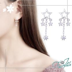 【伊飾童話】鏤空星辰*銅電鍍銀流蘇耳環