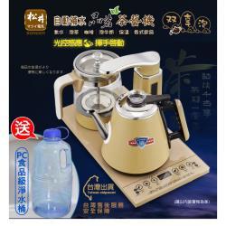 SONGEN松井 まつい雙享泡自動補水品茗茶藝機/快煮壺/咖啡機/泡茶機/養生壺 KR-1330