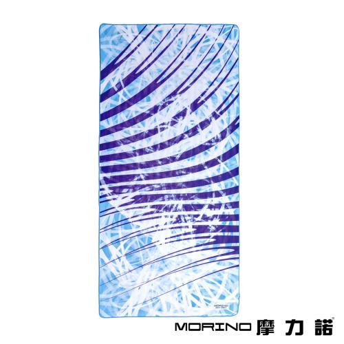 MORINO摩力諾 超細纖維繽紛靚彩海灘巾/沙灘巾-蔚藍海洋(附收納袋)