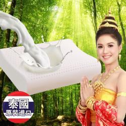 LooCa 泰國進口乳膠枕1入(二款任選)