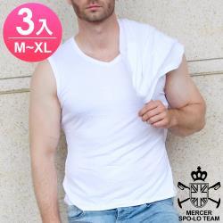 麥瑟保羅 MERCER SPO-LO 歐式休閒涼感柔暖寬肩背心 3件組