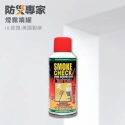 美國進口 煙霧探測器測試噴劑 偵煙探測器測試噴劑 美國製 煙霧噴灌 煙霧 住宅用 偵煙警報器