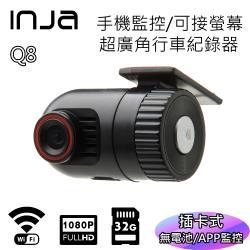 【INJA】Q8 1080P WIFI 手機監控 行車紀錄器 降壓線 USB線 免電池 可接螢幕 安全 APP控制 【送32G卡】