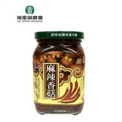 【埔里鎮農會 】麻辣香菇380公克/罐