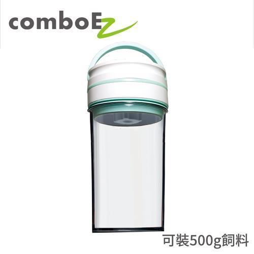 智能真空保鮮罐 1公升小瓶口 (粉/藍/綠) 保鮮防潮 飼料桶首選 自動偵測罐內空氣