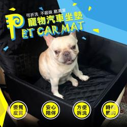 COMET 時尚寵物防水汽車坐墊(PD50008-BK-U)