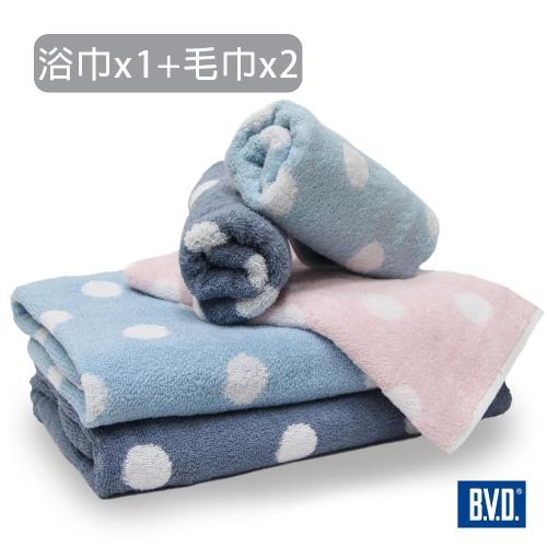 BVD圓點毛浴巾3件組