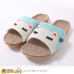 魔法Baby 女鞋 蓆面清涼極輕拖鞋 sd5125