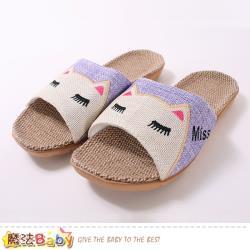 魔法Baby 女鞋 蓆面清涼極輕拖鞋 sd5123
