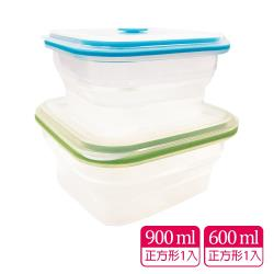 E-life-方形便攜矽膠折疊保鮮碗-600ml+900ml