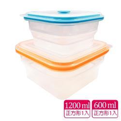 E-life-方形便攜矽膠折疊保鮮碗-600ml+1200ml