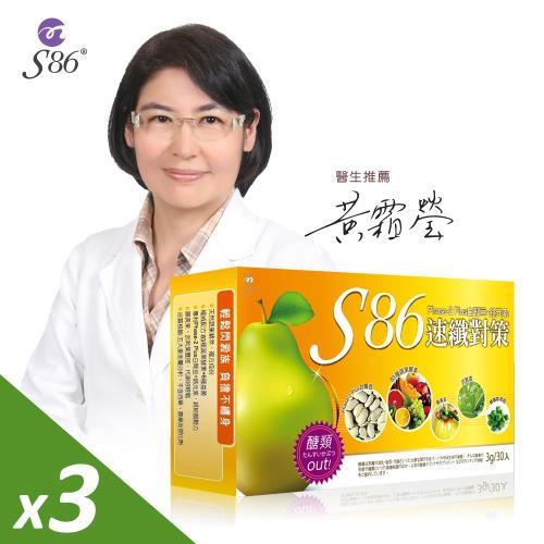 S86速纖對策西洋梨型適用白腎豆配方3盒/
