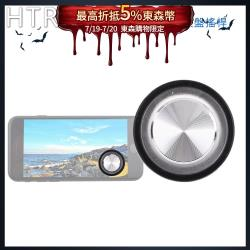HTR Omaliss Q8 Plus 手機吸盤搖桿