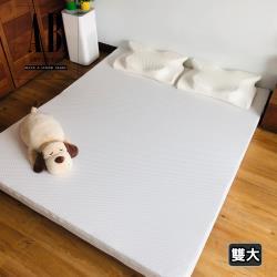 [AndyBedding]MIT天絲水洗床墊(百搭格子)-雙人加大6尺